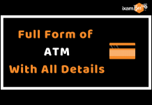 Full Form of ATM with all the details