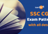 SSC CGL exam 2020
