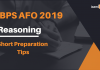 IBPS AFO Reasoning: Short Preparation Tips