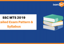 SSC MTS Exam Pattern and syllabus