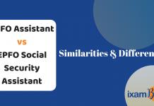 EPFO Assistant & SSA