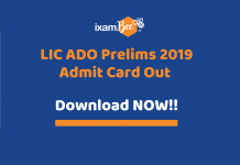 LIC ADO Prelims Admit Card Released