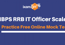 RRB IT Officer Free Mock Tests