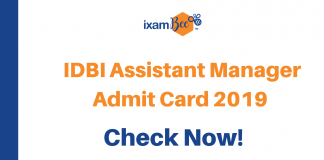 IDBI Assistant Manager Exam Admit Card