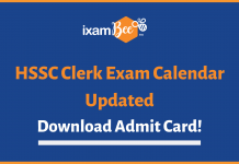 hssc clerk exam dates & admit card
