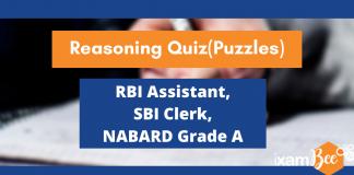 SBI, NABARD, RBI exams