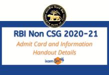 RBI Non CSG