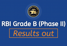 RBI Grade B result 2021