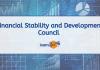 FSDC: Financial Stability Development Council