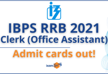 IBPS RRB Clerk (Office Assistant) Admit Card Out!! RRB PO Officer Scale 1 Admit Card Out