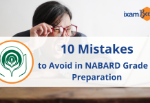 10 Mistakes to avoid in NABARD Grade A preparation