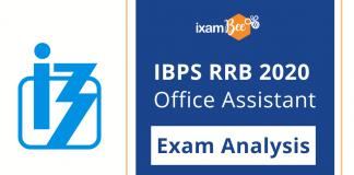 IBPS RRB Clerk