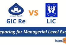 GIC Re vs LIC: Preparing for Managerial Level Exams..