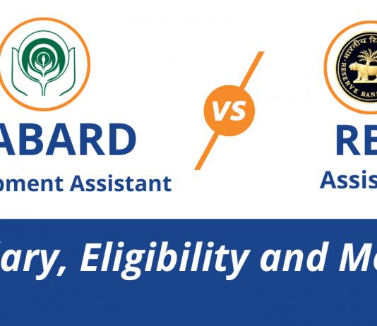 NABARD Development Assistant vs RBI Assistant