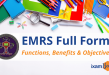 Full Form & Other Details of EMRS