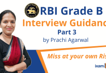 Ace RBI Grade B Interview with Prachi Agarwal – Part 3. Mistakes to Avoid.