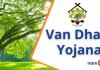 Van Dhan Yojana