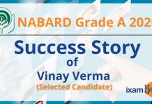 nabard grade a success story
