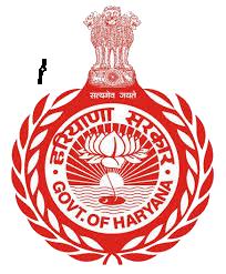HSSC Sub-Inspector